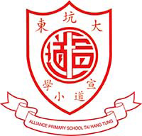 Alliance Primary School, Tai Hang Tung的校徽