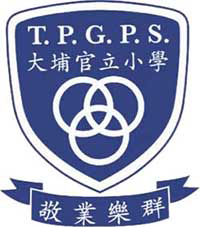Tai Po Government Primary School的校徽