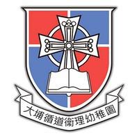 大埔循道衛理幼稚園的校徽
