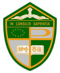 天主教伍華中學校徽