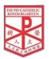 天主教大埔幼稚園的校徽