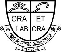 天主教崇德英文書院校徽