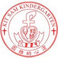 天主教彩霞邨潔心幼稚園的校徽