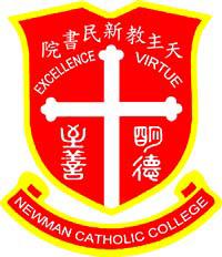 天主教新民書院校徽