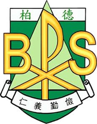 Bishop Paschang Catholic School的校徽