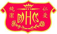 天主教母佑會蕭明中學校徽