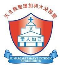 天主教聖瑪加利大幼稚園校徽