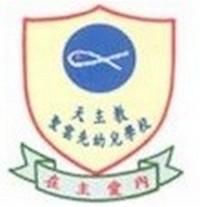 天主教聖雲先幼兒學校校徽
