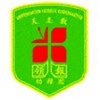 天主教領報幼稚園校徽