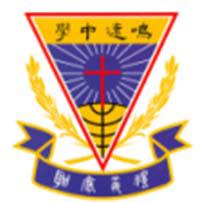 天主教鳴遠中學的校徽