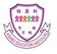 天樂幼稚園的校徽