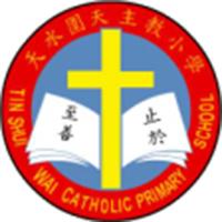 天水圍天主教小學校徽