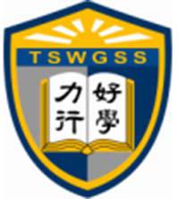 天水圍官立中學校徽