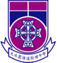 天水圍循道衞理中學校徽