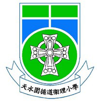 Tin Shui Wai Methodist Primary School的校徽