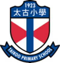 Taikoo Primary School的校徽