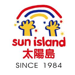 太陽島英文幼稚園(卑路乍街分校)的校徽