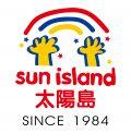 太陽島英文幼稚園(樂民)校徽