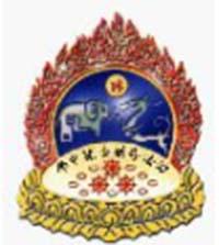 妙法寺劉金龍中學校徽