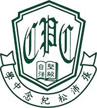 威靈頓教育機構張沛松紀念中學校徽