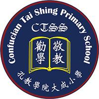 Confucian Tai Shing Primary School的校徽