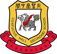 孔聖堂中學校徽