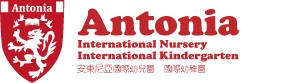 安東尼亞國際幼稚園的校徽