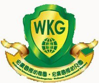 宏廣國際幼稚園的校徽