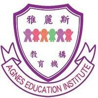 官塘雅麗斯英文幼稚園的校徽