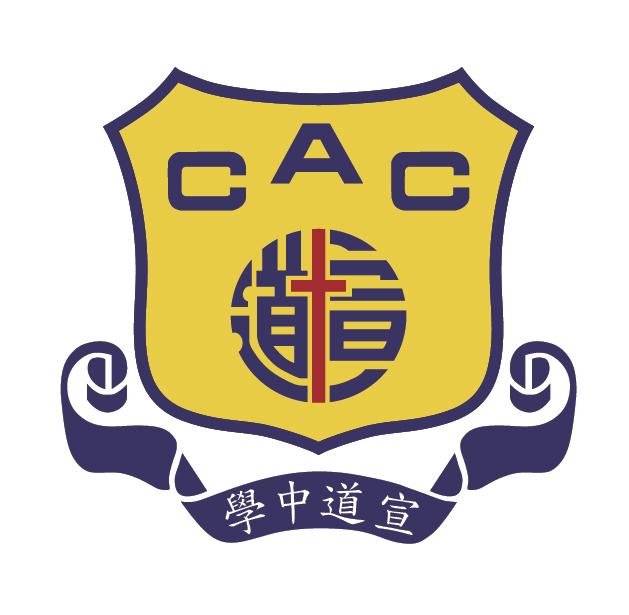 宣道中學的校徽