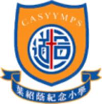 Christian Alliance S.Y. Yeh Memorial Primary School的校徽