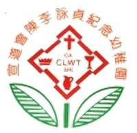 宣道會陳李詠貞紀念幼稚園的校徽