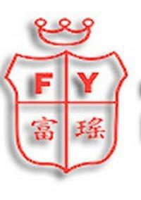 富瑤幼稚園的校徽