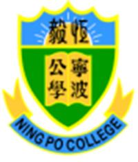 寧波公學校徽