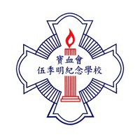 Kwai-ming Wu Memorial School of The Precious Blood的校徽