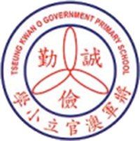 Tseung Kwan O Government Primary School的校徽