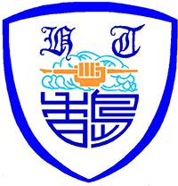 將軍澳香島中學的校徽