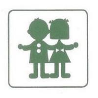 小時候幼稚園的校徽