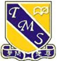 屯門官立中學的校徽