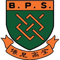 庇理羅士女子中學校徽