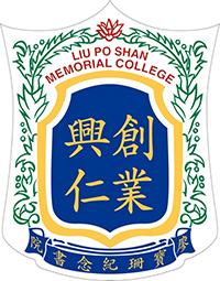 廖寶珊紀念書院校徽