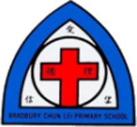 循理會白普理基金循理小學校徽