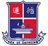 循道中學的校徽
