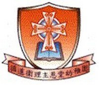 循道衛理聯合教會主恩堂幼稚園的校徽