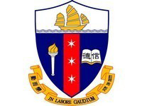 德信幼稚園的校徽