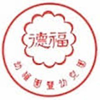 德福幼稚園校徽