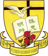 德蘭中學校徽