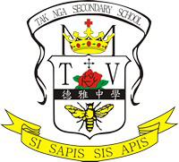 德雅中學校徽