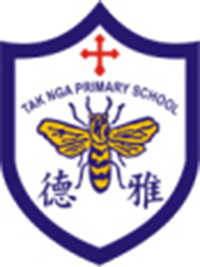 Tak Nga Primary School的校徽