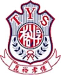 惇裕學校校徽